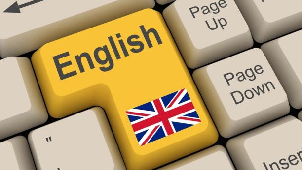 Английский язык, курсы английского